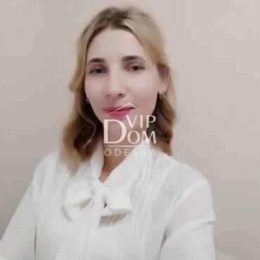 Диана Катан